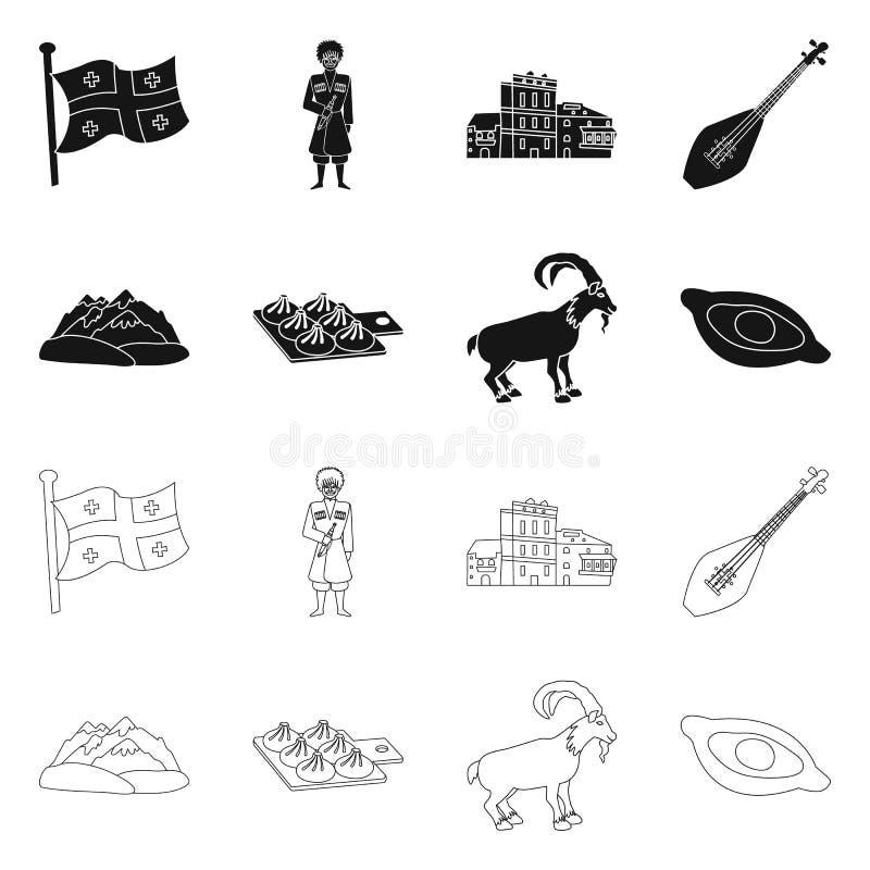 Ejemplo del vector de la cultura y del logotipo de visita tur?stico de excursi?n Fije del icono del vector de la cultura y de la  stock de ilustración