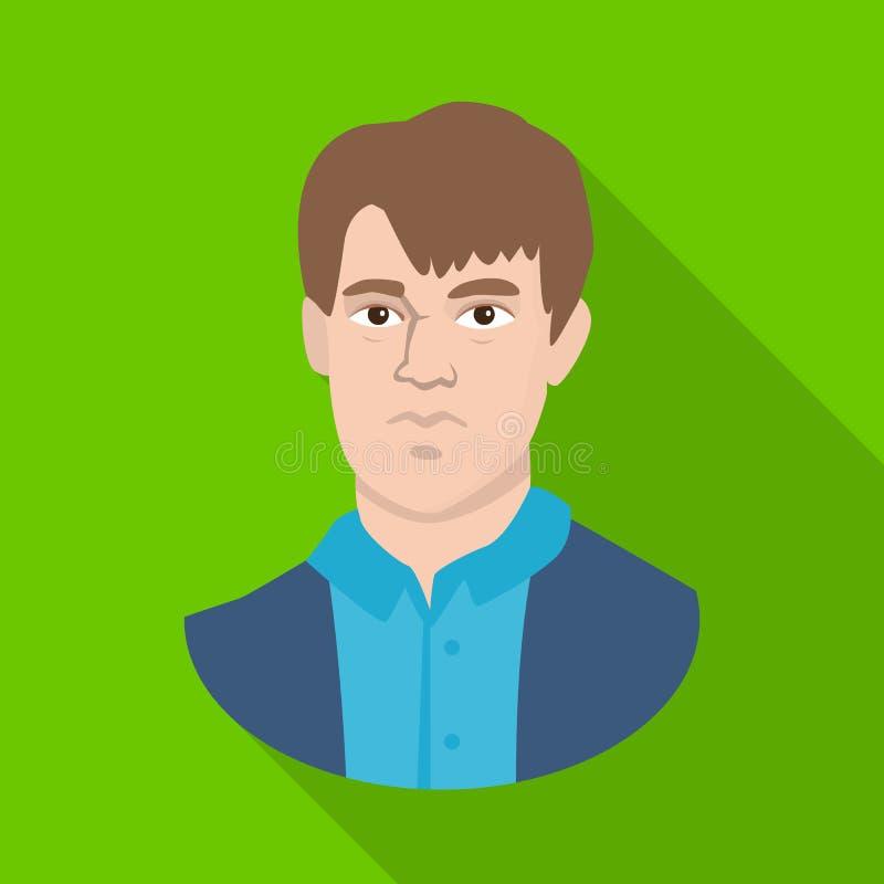 Ejemplo del vector de la muestra del hombre y de la cara Fije de hombre y del símbolo común joven para la web stock de ilustración
