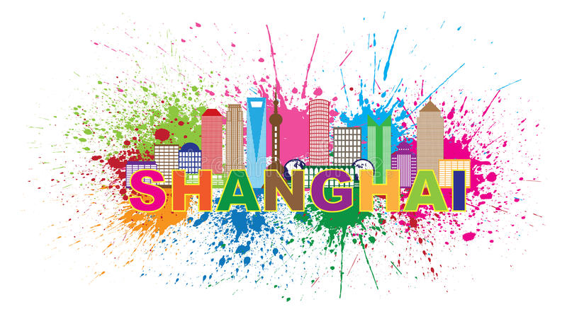 Ejemplo del vector de la salpicadura de la pintura del horizonte de la ciudad de Shangai ilustración del vector