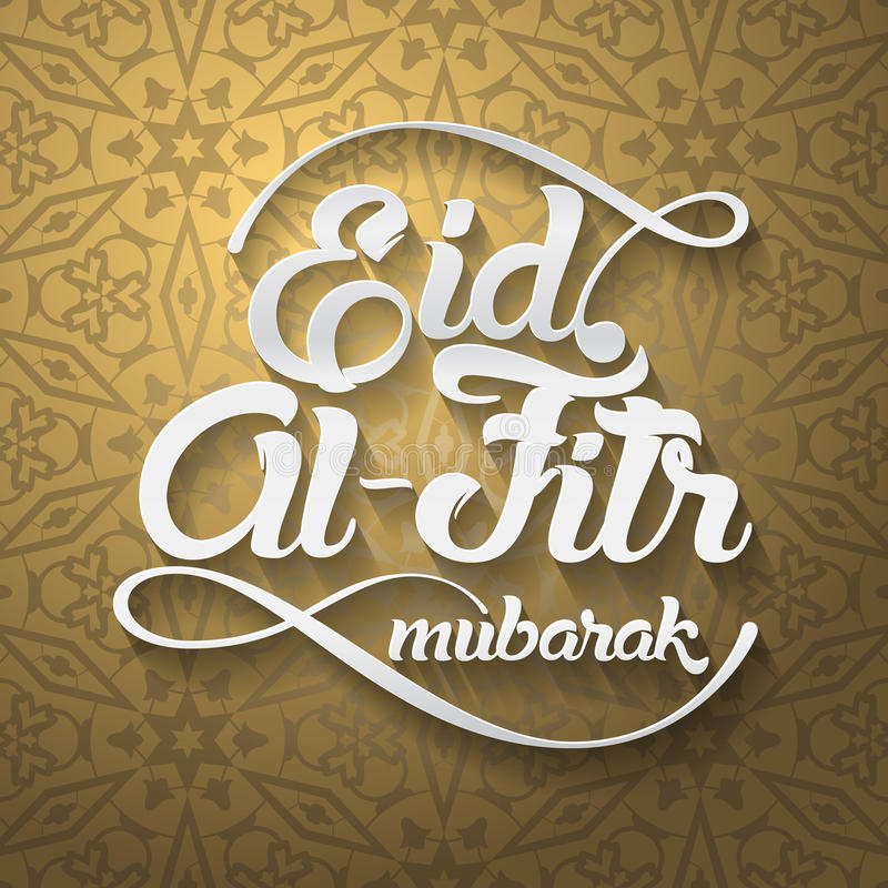 Ejemplo del vector de la tarjeta de felicitación de Eid al-Fitr Mubarak libre illustration