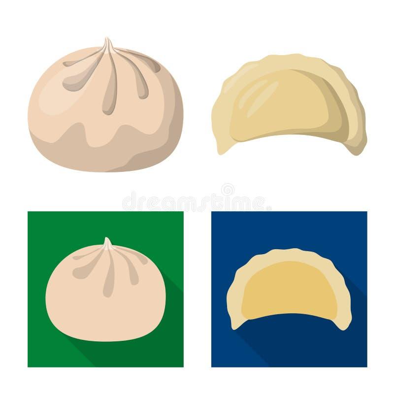 Ejemplo del vector de productos y de la muestra el cocinar Colecci?n de productos e icono del vector del aperitivo para la acci?n stock de ilustración