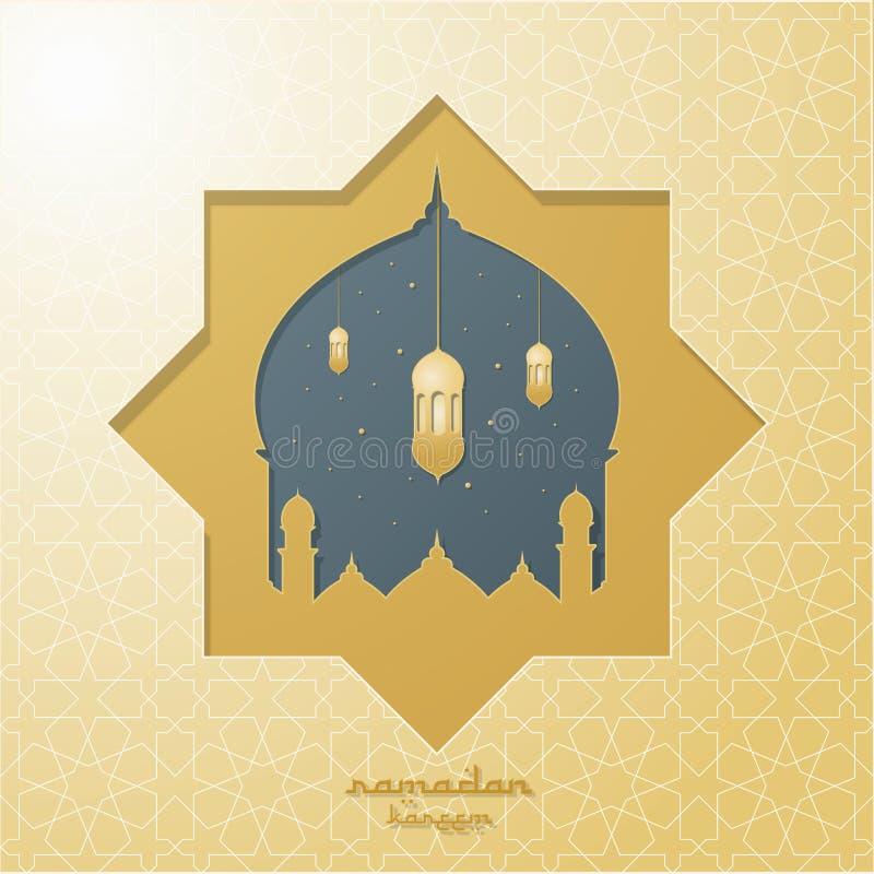 Ejemplo del vector de Ramadan Kareem Ingenio elegante de Ramadan Greeting ilustración del vector
