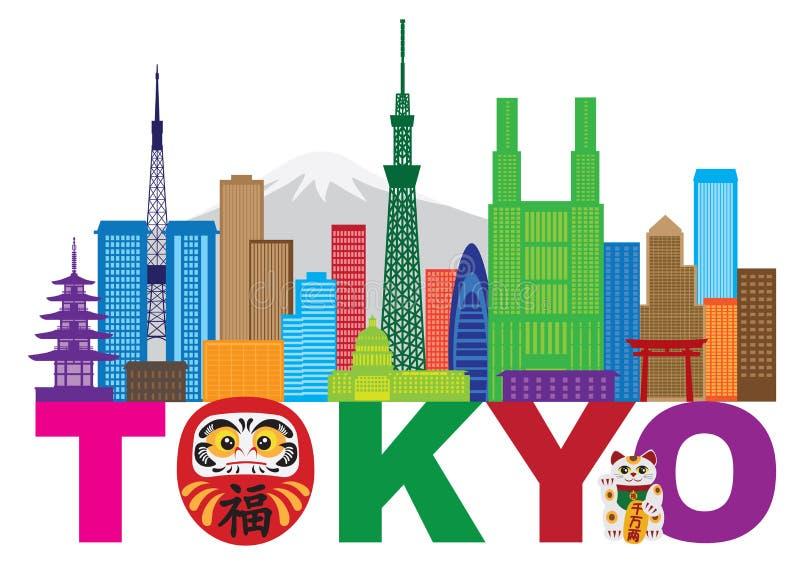 Ejemplo del vector del color de texto del horizonte de la ciudad de Tokio ilustración del vector