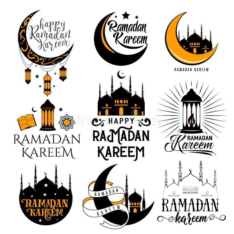 Ejemplo del vector del día de fiesta santo islámico el Ramadán stock de ilustración