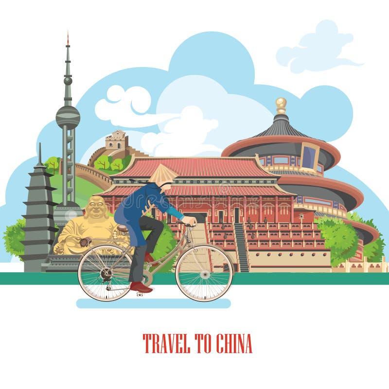 Ejemplo del vector del viaje de China con la bicicleta El chino fijó con la arquitectura, comida, trajes, símbolos tradicionales  libre illustration