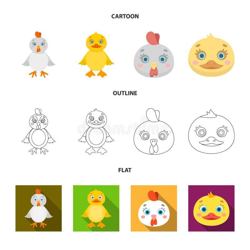 Ejemplo del vector del icono divertido y de las aves de corral Colecci?n de divertido y de ejemplo com?n del vector de cultivo ilustración del vector