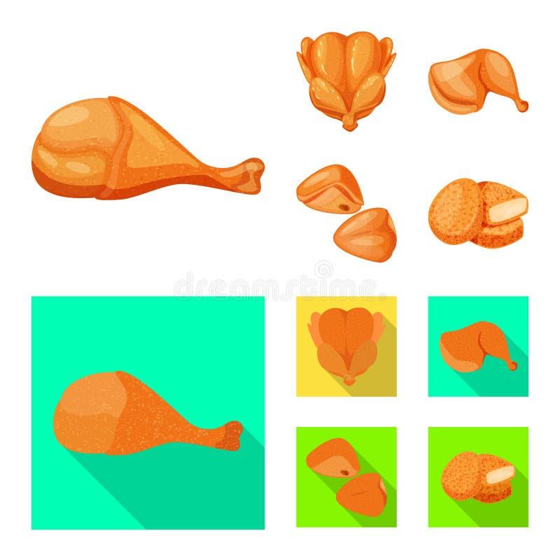 Ejemplo del vector del icono del producto y de las aves de corral Fije de producto y del ejemplo com?n del vector de la agricultu ilustración del vector