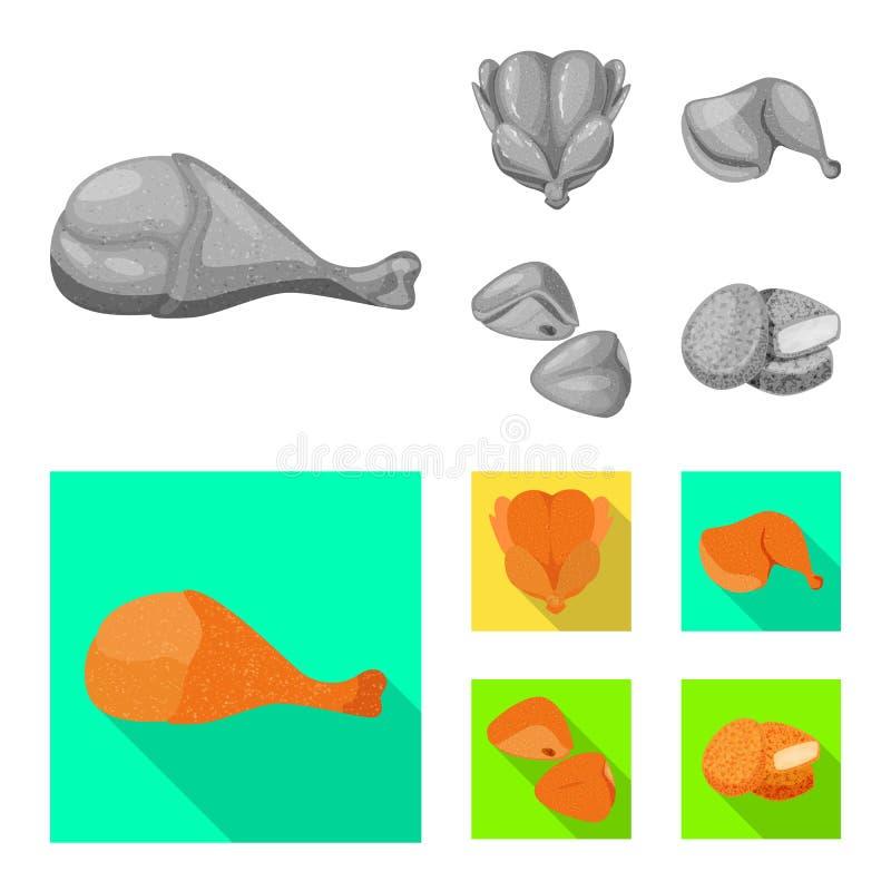 Ejemplo del vector del icono del producto y de las aves de corral Fije de producto y del s?mbolo com?n de la agricultura para la  libre illustration