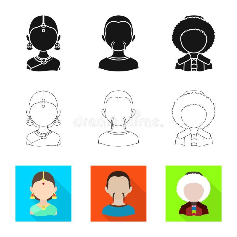 Ejemplo del vector del imitador y del icono residente Colecci?n de ejemplo com?n del vector del imitador y de la cultura ilustración del vector