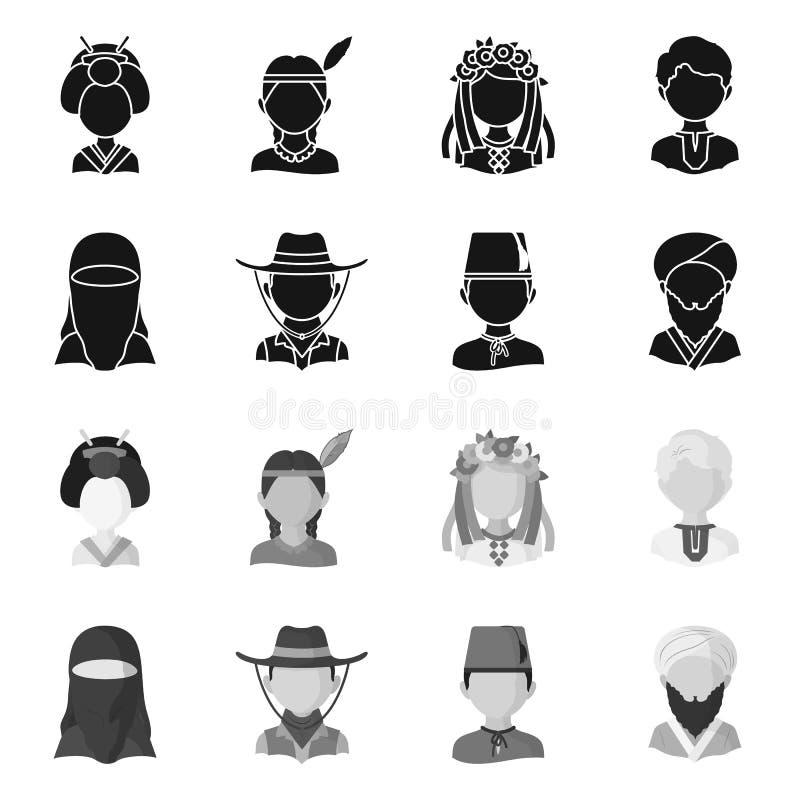 Ejemplo del vector del imitador y del icono residente Colecci?n de s?mbolo com?n del imitador y de la cultura para la web stock de ilustración
