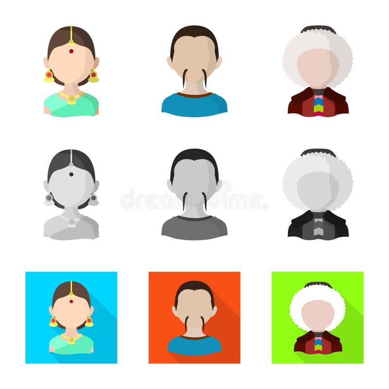 Ejemplo del vector del imitador y del icono residente Fije del icono del vector del imitador y de la cultura para la acci?n stock de ilustración