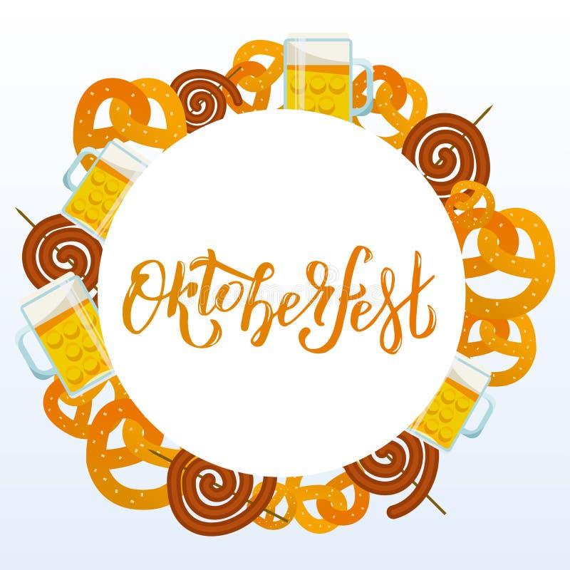 Ejemplo 2018 del vector del marco de la comida del Pub de Oktoberfest Cerveza, carne, taza, bocado, pretzel, salchicha Sistema de stock de ilustración