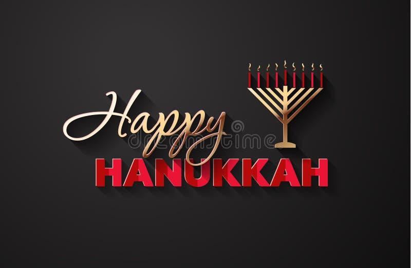 Ejemplo del vector para Hannukah en negro foto de archivo libre de regalías