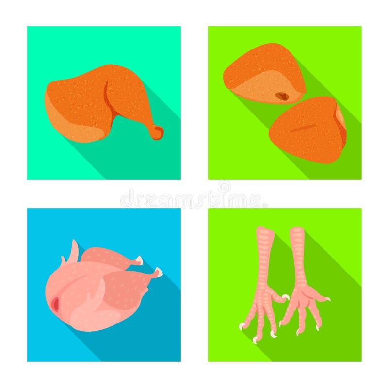 Ejemplo del vector del s?mbolo del producto y de las aves de corral Fije de producto y del icono del vector de la agricultura par ilustración del vector
