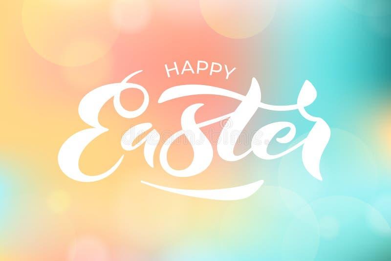 Ejemplo del vector del texto feliz de Pascua para la tarjeta de felicitación, invitación, cartel Letras exhaustas de la mano para ilustración del vector