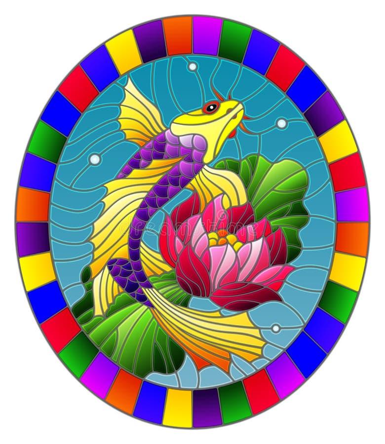 Ejemplo del vitral con un pescado brillante y una flor de un loto contra el agua y los frascos del aire, imagen oval en marco bri stock de ilustración