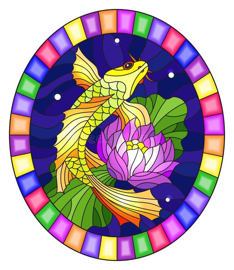 Ejemplo del vitral con un pescado brillante y una flor de un loto contra el agua y los frascos del aire, imagen oval en marco bri libre illustration