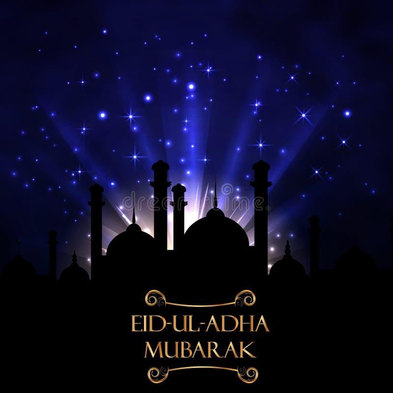 Ejemplo Eid Al Adha del día de fiesta del vector fotografía de archivo