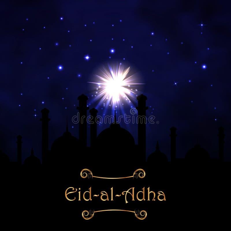 Ejemplo Eid Al Adha del día de fiesta del vector fotografía de archivo libre de regalías