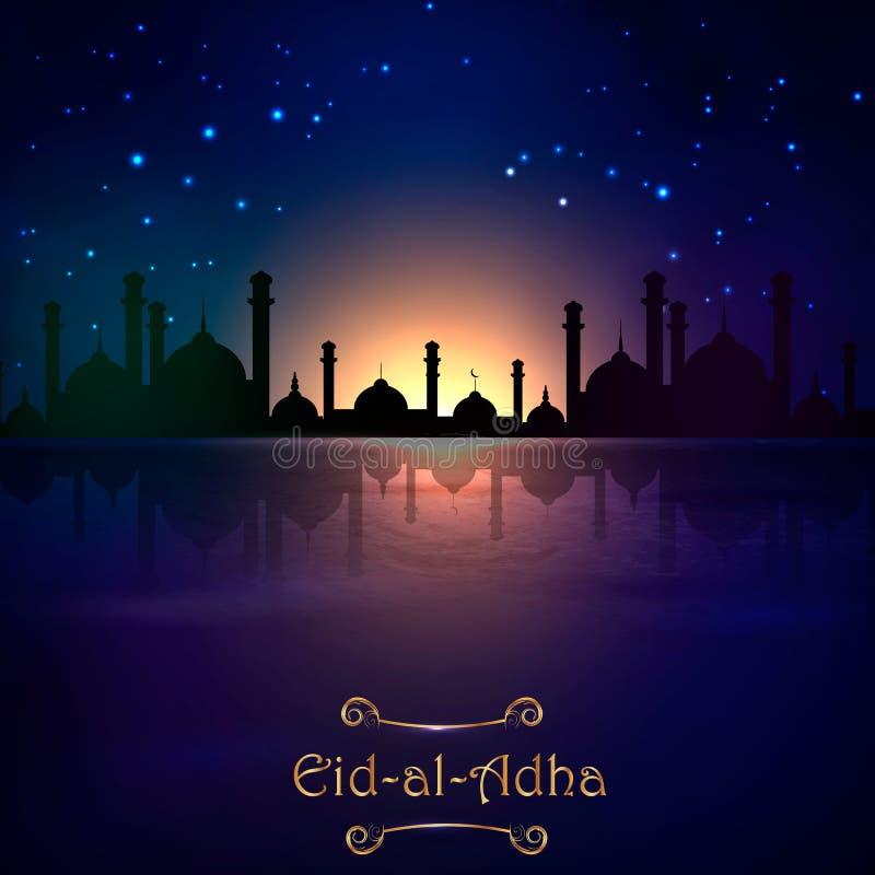 Ejemplo Eid Al Adha del día de fiesta del vector imagen de archivo