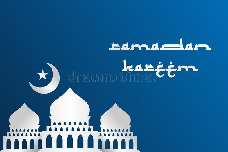 Ejemplo EPS 10 del vector del diseño del saludo de Ramadan Kareem libre illustration