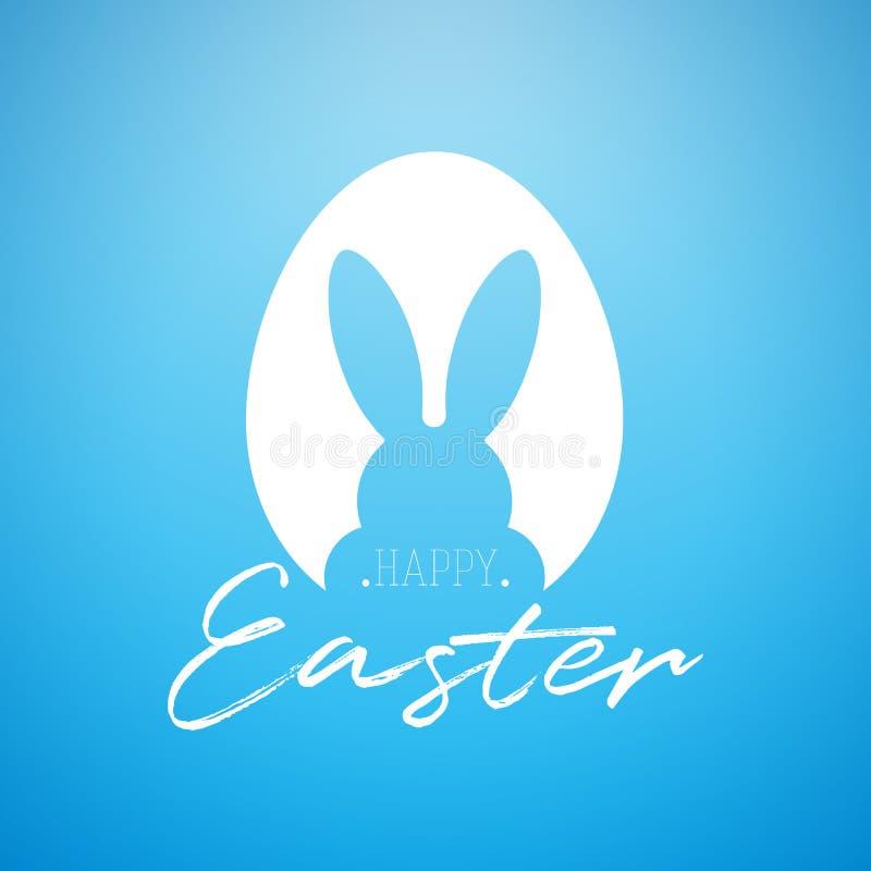 Ejemplo feliz del día de fiesta de Pascua del vector con los oídos de conejo en huevo del corte y la letra de HandwritingTypograp stock de ilustración