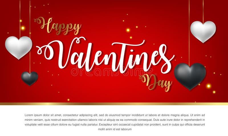 Ejemplo feliz del vector de la tarjeta del día de tarjetas del día de San Valentín imágenes de archivo libres de regalías