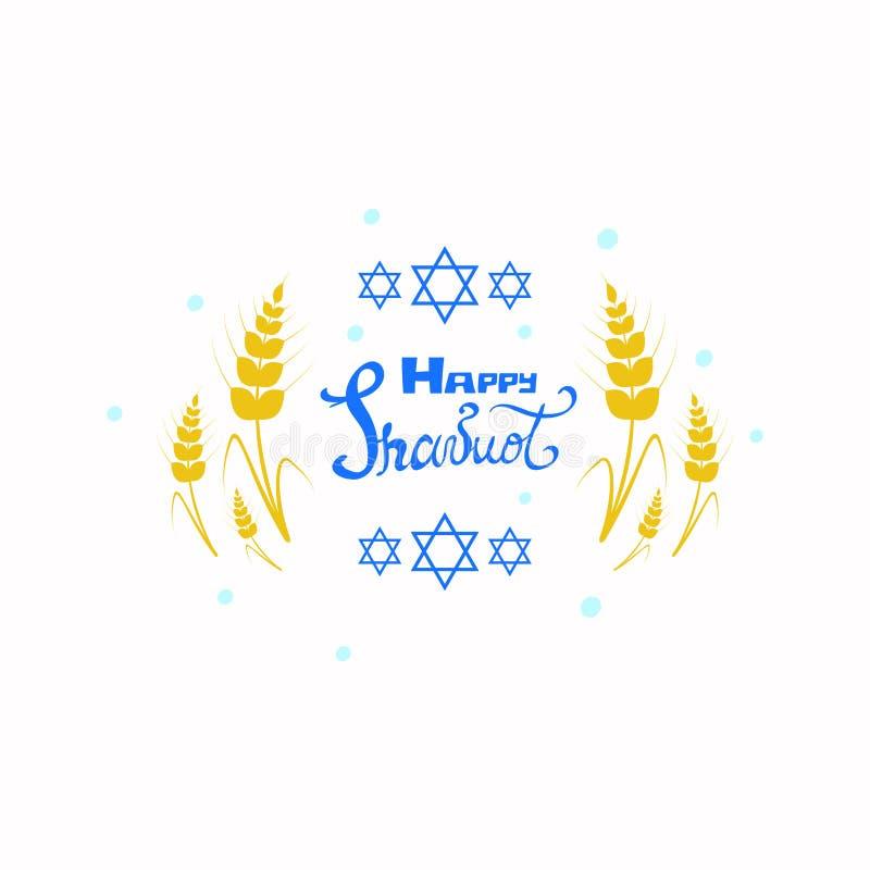 Ejemplo feliz del vector de Shavuot con las estrellas de David Magen David y del trigo stock de ilustración