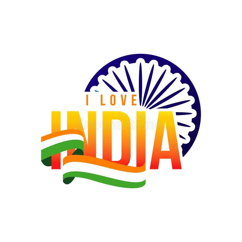Ejemplo independiente del dise?o de la plantilla del vector del d?a de la India stock de ilustración
