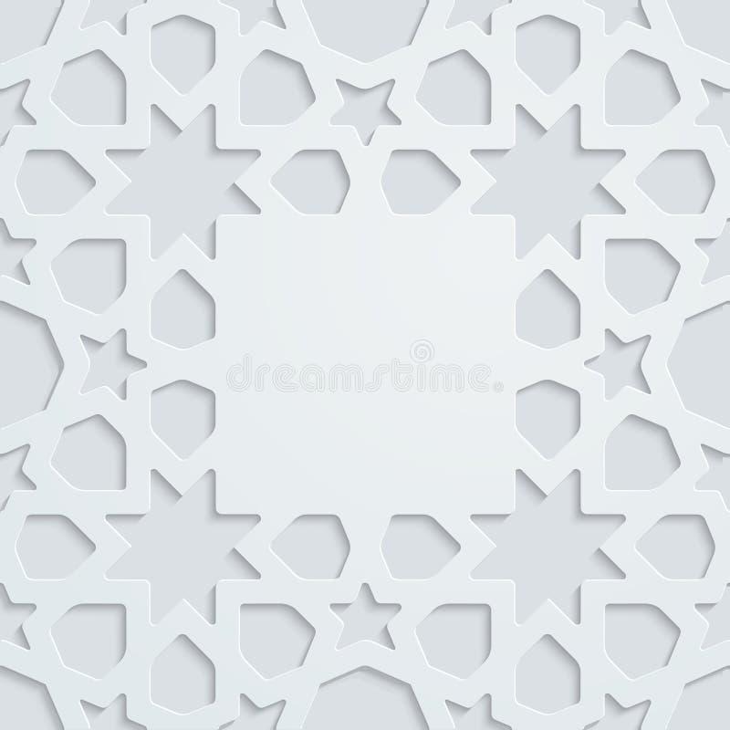 Ejemplo islámico del fondo del modelo del ornamento blanco de la sombra stock de ilustración