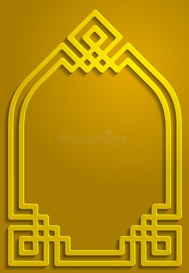 Ejemplo islámico del fondo del modelo del ornamento de la sombra del oro fotografía de archivo