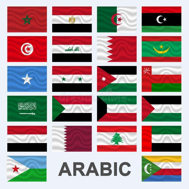 Ejemplo islámico del vector del árabe de los países de las banderas imagenes de archivo