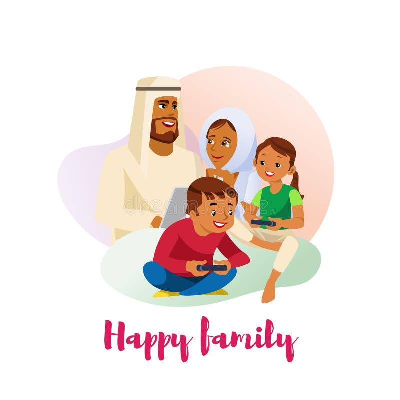 Ejemplo musulmán feliz del vector de la historieta de la familia ilustración del vector
