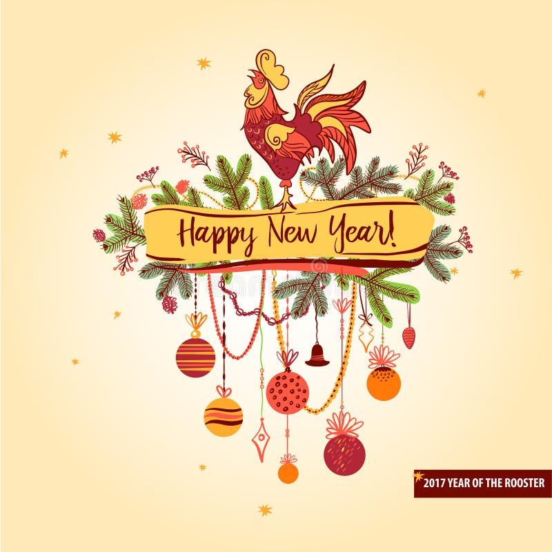 Ejemplo para el gallo del rojo de la Feliz Año Nuevo 2017 Coc de la silueta ilustración del vector