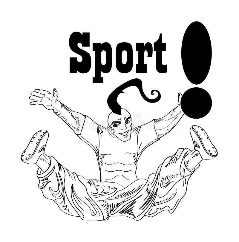 Ejemplo para el libro Tarjeta de motivación Cosaco salte Cosaco en bombachos Postal blanco y negro ucraniana ilustración del vector