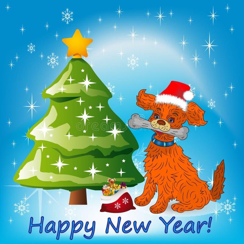 Ejemplo, perro anaranjado de la Navidad que se sienta cerca de un árbol de navidad stock de ilustración