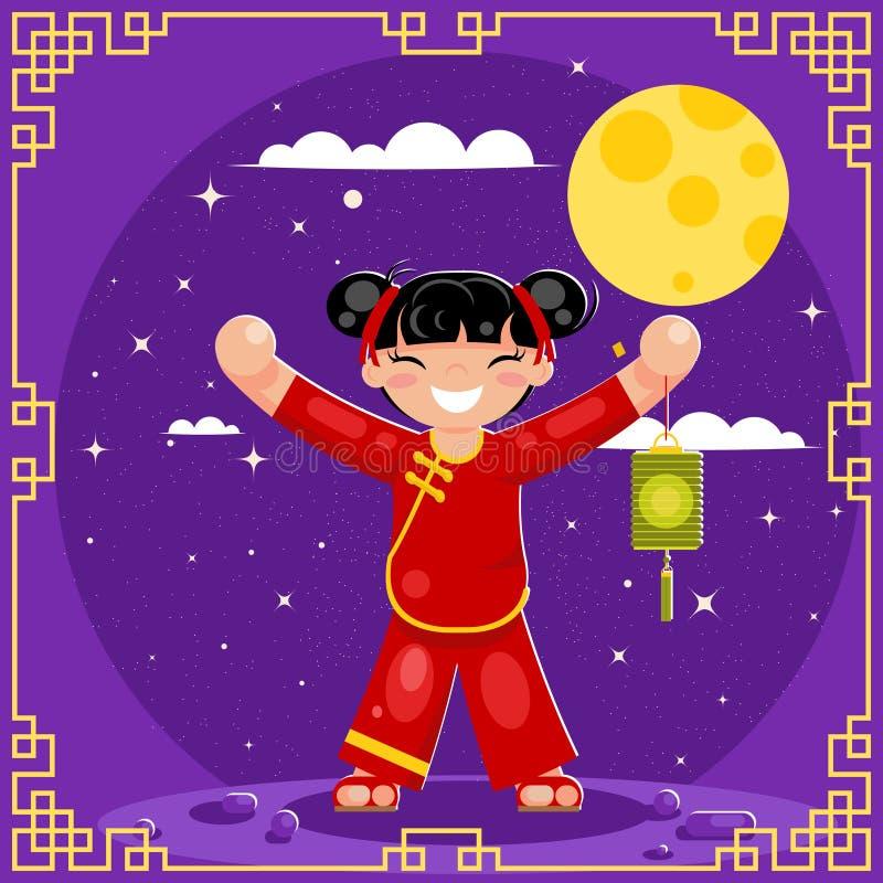 Ejemplo plano del vector del esign de la celebración de Japón de China de Asia del día de fiesta del festival de mediados de otoñ stock de ilustración