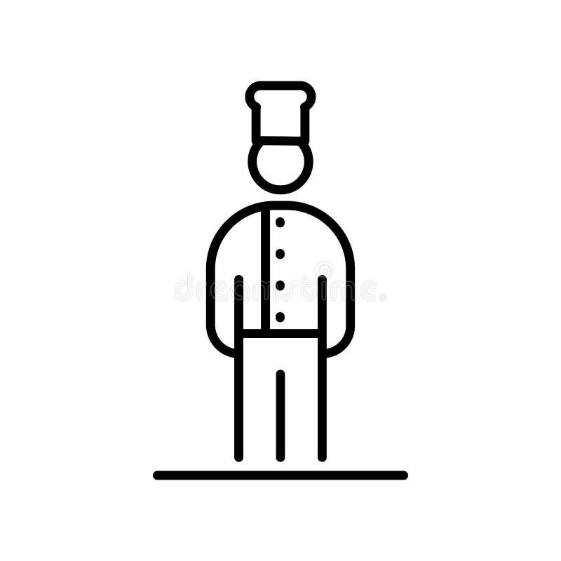 Ejemplo plano simple del estilo del avatar del icono del cocinero libre illustration