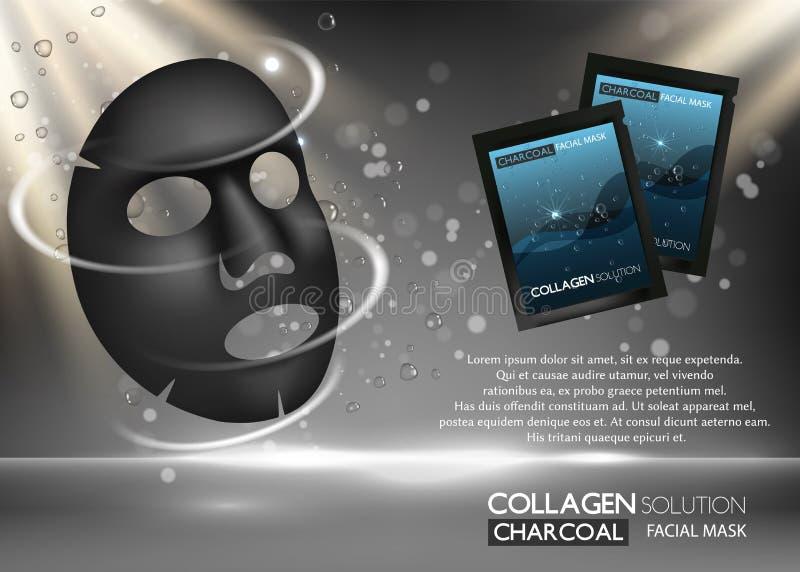 Ejemplo realista de la hoja del carbón de leña de la máscara del vector facial de la publicidad stock de ilustración