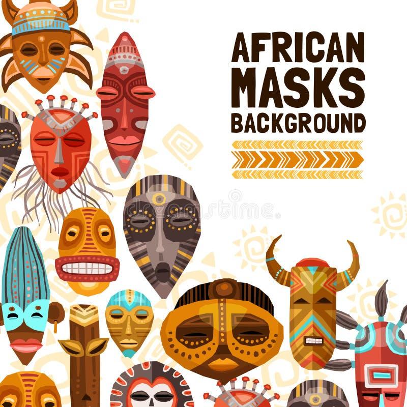 Ejemplo tribal étnico africano de las máscaras ilustración del vector