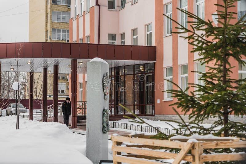 Ekaterimburgo, Sverdlovsk Rusia - 05 03 2019: El edificio de la oficina de la agencia federal para las reservas del estado en los imagen de archivo libre de regalías
