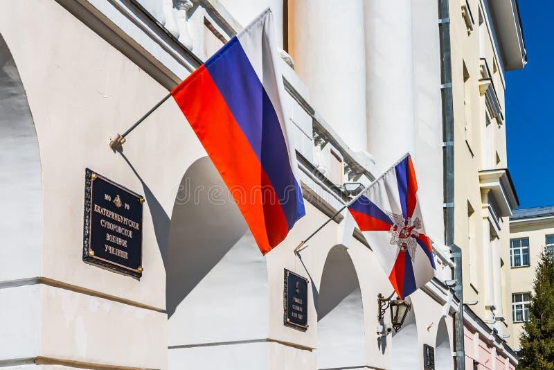 Ekaterimburgo, Sverdlovsk Rusia - 04 11 2019: El Ministerio de Defensa de la escuela militar de Ekaterimburgo Suvorov de la Feder imágenes de archivo libres de regalías