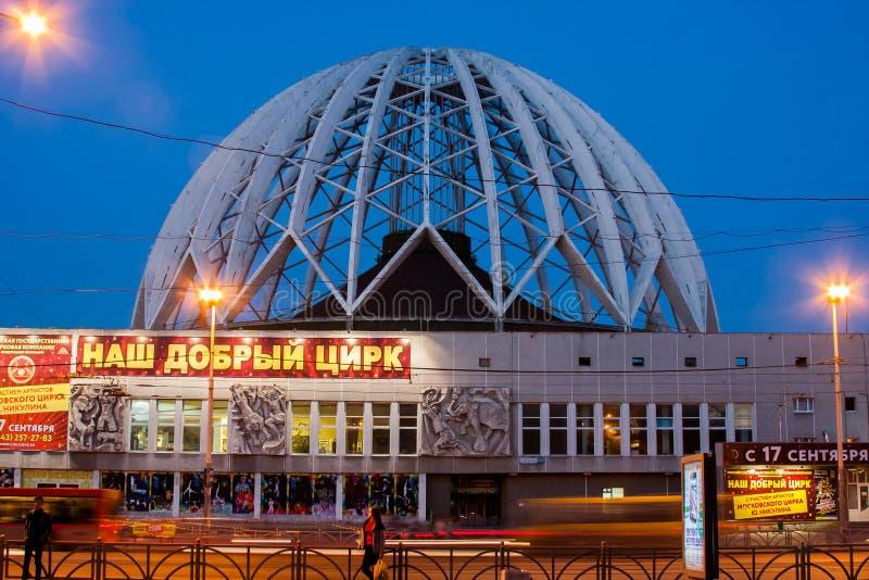 Ekaterinburg,俄罗斯- 9月24 2016年:儿童` s马戏Arle 图库摄影