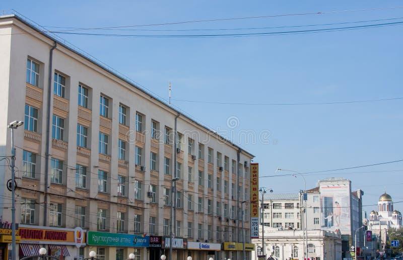 Ekaterinburg,俄罗斯- 9月24,2016 :城市风景, tradi 库存照片