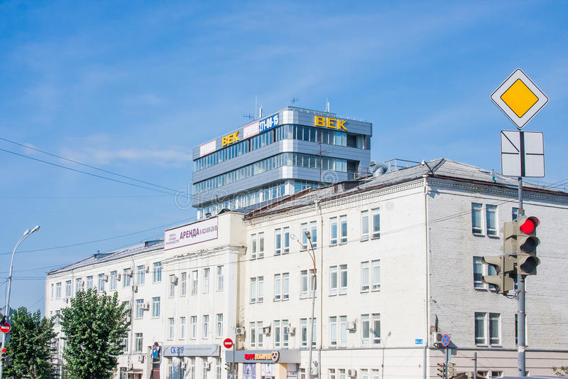 Ekaterinburg,俄罗斯- 9月24,2016 :城市风景 免版税库存图片