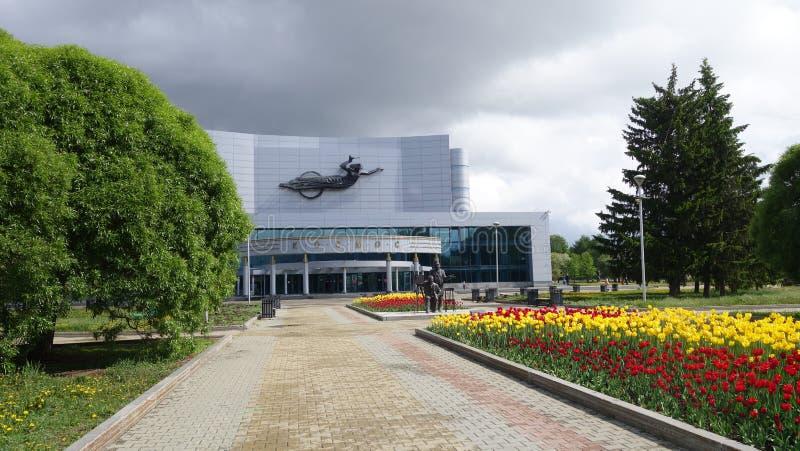 Ekaterinburg fotografia stock