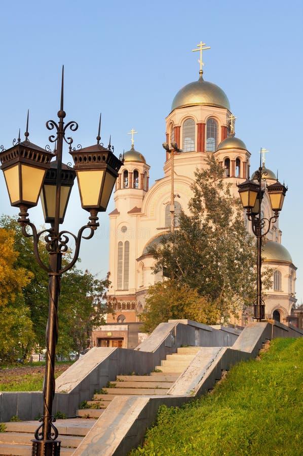 Ekaterinburg stock afbeeldingen