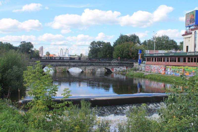 Ekaterinburg images libres de droits