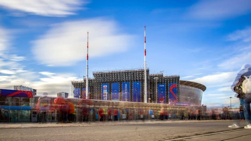 Ekaterinburg arena Stadium. Long exposure stock photography
