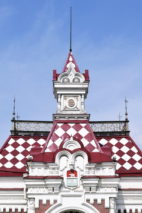 Ekaterinburg Ett fragment av byggnadsstationen arkivfoton